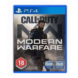 Call of Duty: Modern Warfare - (R2) PS4