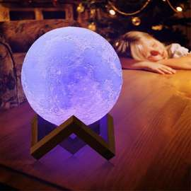 Moon Light Lamp Led Rechargeable 15cm