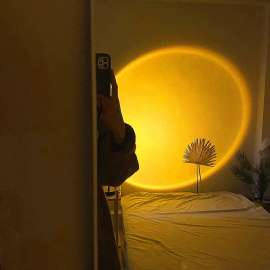 LED Sunset Projection Lamp - Yellow