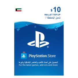 Sony Playstation Network Card $ 10 - Kuwait (Digital Code)