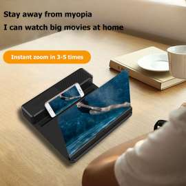 26X 12 inch HD Mobile Phone Screen Magnifier Screen With Speaker