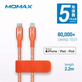 Momax Elite Link Lightning to Type-C Cable 2.2m coral Red