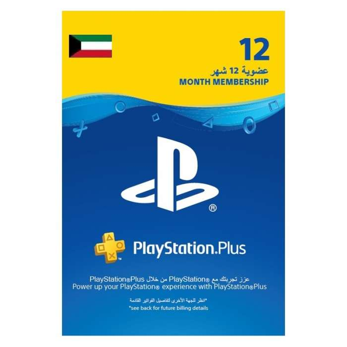 PSN Plus 12 Month - Kuwait (Digital Code)