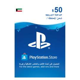 Sony Playstation Network Card $ 50 - Kuwait (Digital Code)
