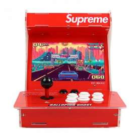 "SUPREME 10.4"" Retro Classic 1388 Games Arcade Machine"