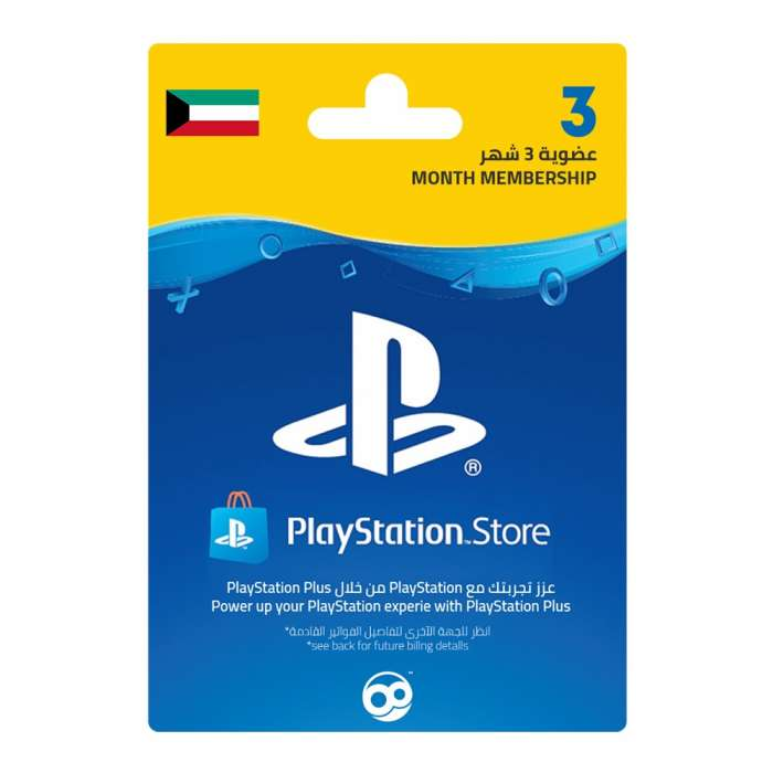 Sony Playstation Plus 3-Months - Kuwait (Digital Code)
